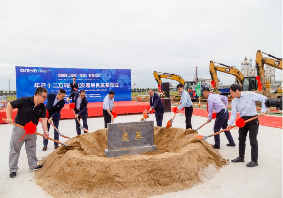 Orion bouwt tweede carbon black-fabriek in China